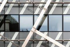 一个抽象现代大厦的细节视图 库存照片