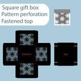 一个方格纸箱子,箱子紧固与盒盖,被删去的模板,缎带包装,激光切口模板,边是由表示的 向量例证