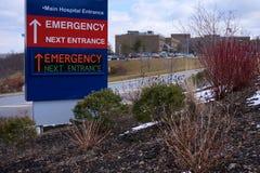 现代电子医院紧急标志 库存照片