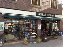 一个浪漫咖啡馆的老商店前面 库存图片