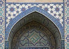 一个清真寺的门在撒马而罕 免版税库存图片