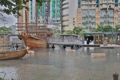 一个爱秩序湾公园在香港 库存图片