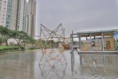 一个爱秩序湾公园在香港 图库摄影