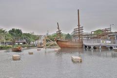 一个爱秩序湾公园在香港 免版税库存照片