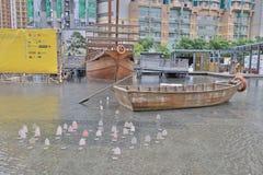 一个爱秩序湾公园在香港 免版税库存图片