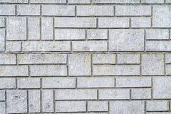 一个石墙的纹理 免版税库存图片