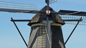 一个磨房的细节在小孩堤防,荷兰 免版税图库摄影