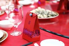 中国婚礼 免版税库存照片