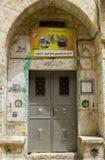 一个美丽的华丽门道入口在老城耶路撒冷以色列 库存图片