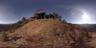 一个美好的山场面的4K 360 VR虚拟现实在秋天时间的 狂放的俄国山 影视素材
