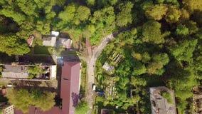 一个被放弃的城市,鬼城,Akarmara 在特克瓦尔切利附近viewLocated的空中 阿布哈兹 佐治亚 股票录像
