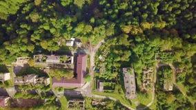 一个被放弃的城市,鬼城,Akarmara 在特克瓦尔切利附近viewLocated的空中 阿布哈兹 佐治亚 股票视频