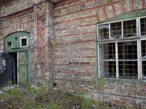一个被放弃的苏联军事基地的内部 图库摄影