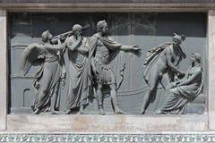 一个雕象的基地在一个广场-维也纳-奥地利 免版税库存照片