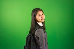 一个年轻亚洲女学生的画象在大学 库存照片