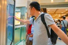 一个购物中心在香港 库存照片
