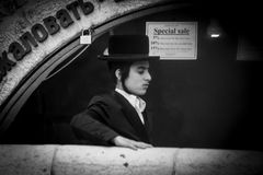 一个Hasidic犹太人 免版税库存照片
