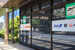 一个kayama机场在冈山县,日本 免版税库存照片