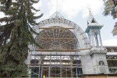 一个Lermontovsky画廊的恢复在Pyatigorsk,俄罗斯 免版税库存图片