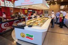 一个Sbarro分支在大型超级市场 免版税库存图片