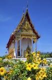 一佛教wat在泰国 免版税库存照片