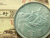 一元硬币放大作用详细资料 库存图片
