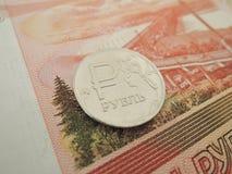 5一千枚金属硬币钞票1卢布 免版税库存图片