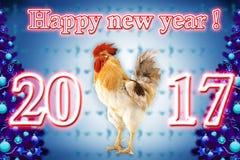 一只雄鸡的圣诞节例证海报和日历的2017年 库存照片
