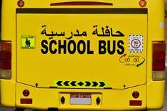 一学校班车在阿布扎比附近的阿拉伯联合酋长国 免版税库存图片
