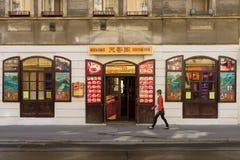 一家典型的中国餐馆 库存照片