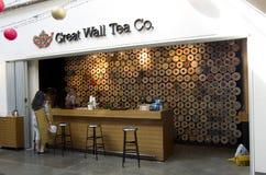 一家小茶商店 库存照片