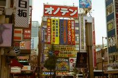 一家百货商店的街道视图在秋叶原电镇 免版税图库摄影
