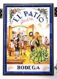 一家餐馆,塞维利亚的传统标志azulejos的 免版税库存照片