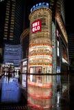 一家Uniqlo商店在广州,中国 免版税库存照片