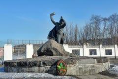 一座纪念碑在摩尔曼斯克 库存照片
