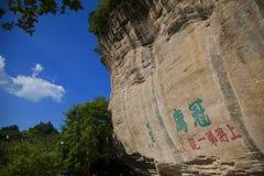 一座陡峭的山 免版税图库摄影