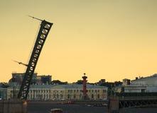 一座离婚的三位一体桥梁 免版税库存图片