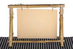 一张照片的空的框架从竹子 库存照片