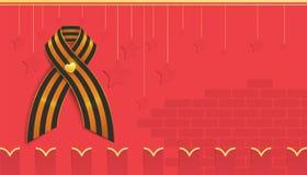 一张红色贺卡的传染媒介例证5月9日victoryÂ天 皇族释放例证