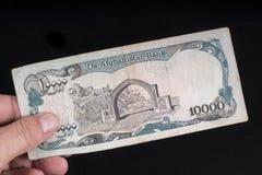 一张老阿富汗钞票 免版税库存照片