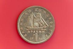 一德拉克马希腊人硬币 免版税库存图片