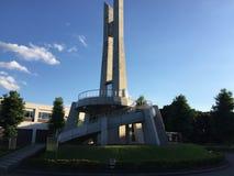 一所大学在日本的乡下 库存照片
