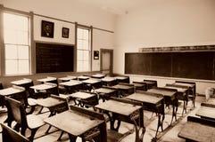 一所空间学校 免版税库存图片