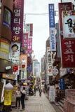 一条商业街的人们在汉城 库存照片