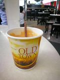 一杯咖啡品牌老镇 免版税库存照片