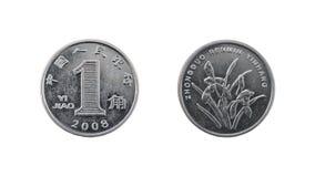 一枚中国人元硬币 免版税库存照片