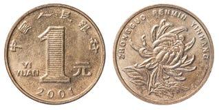 一枚中国人元硬币 免版税库存图片