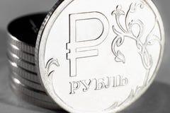 一枚俄罗斯卢布硬币特写镜头  免版税库存图片