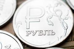 一枚俄罗斯卢布硬币特写镜头  免版税库存照片