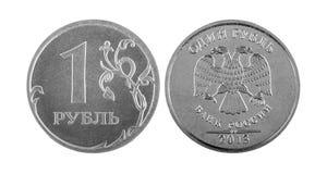 一枚俄罗斯卢布硬币 库存照片